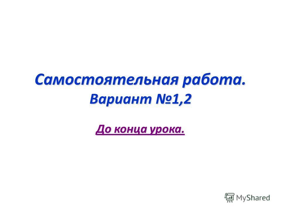 Решаем 183