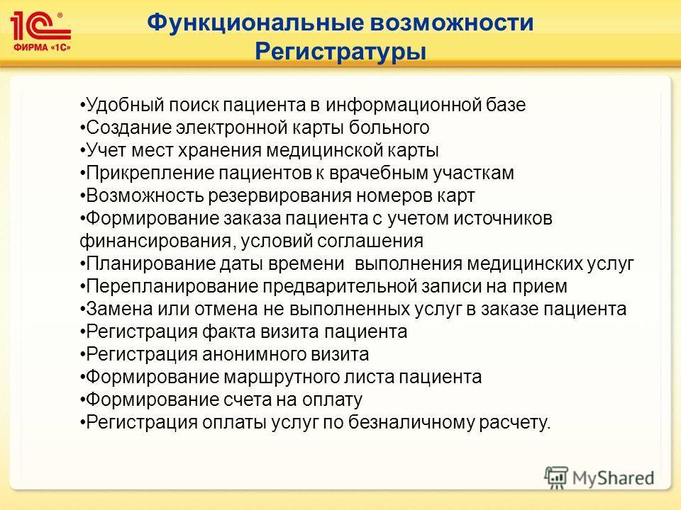 Г.чапаевск самарская область городская больница