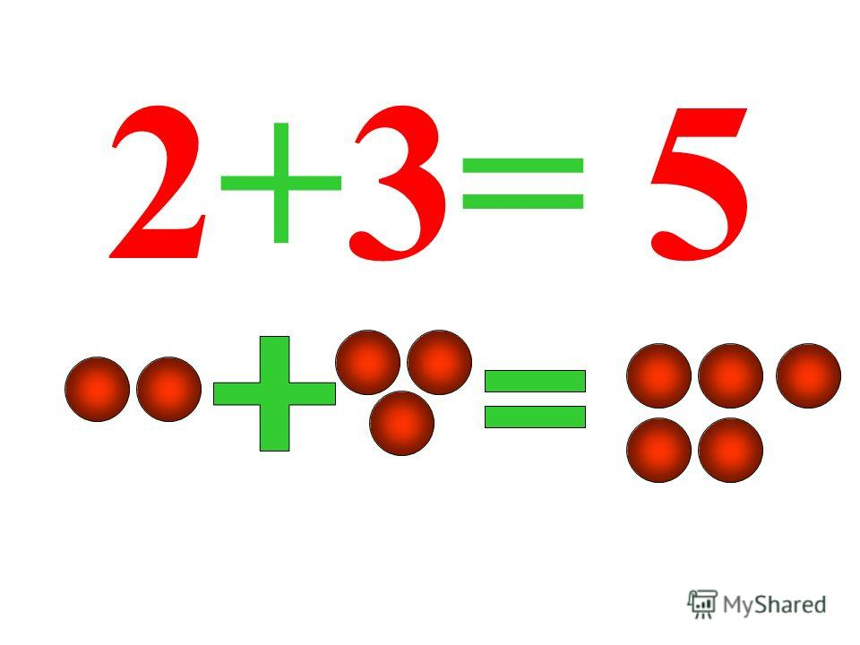 2+3= 5