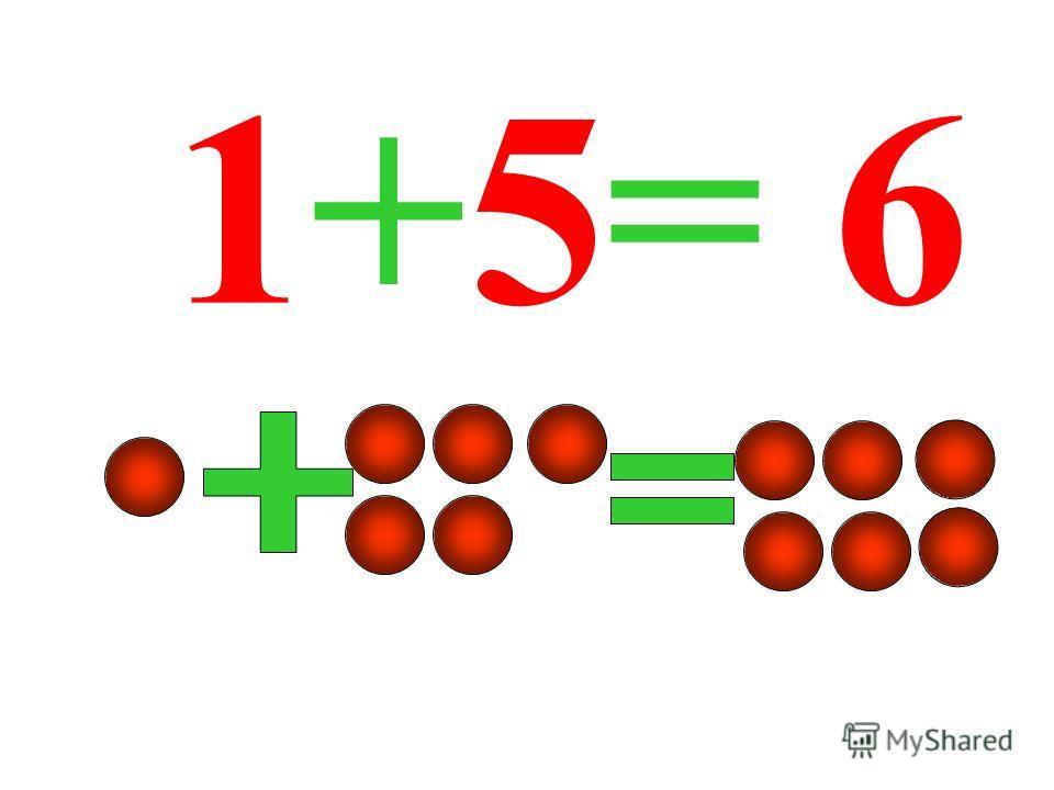 1+5= 6