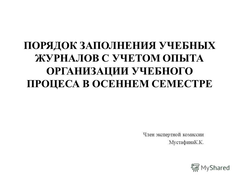 Порядок заполнения заявление по форме р14001 лист з - 7