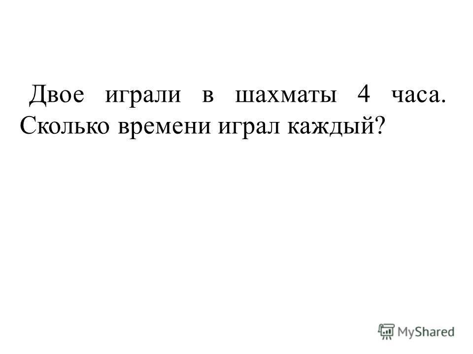Запишите в виде степени произведение. 2 · 2 · 2 = 5 · 5 · 5 · 5 а · а · а · а · а · а 7 · 7 · 7 · 7 · 7 3 · 3 b · b · b · b