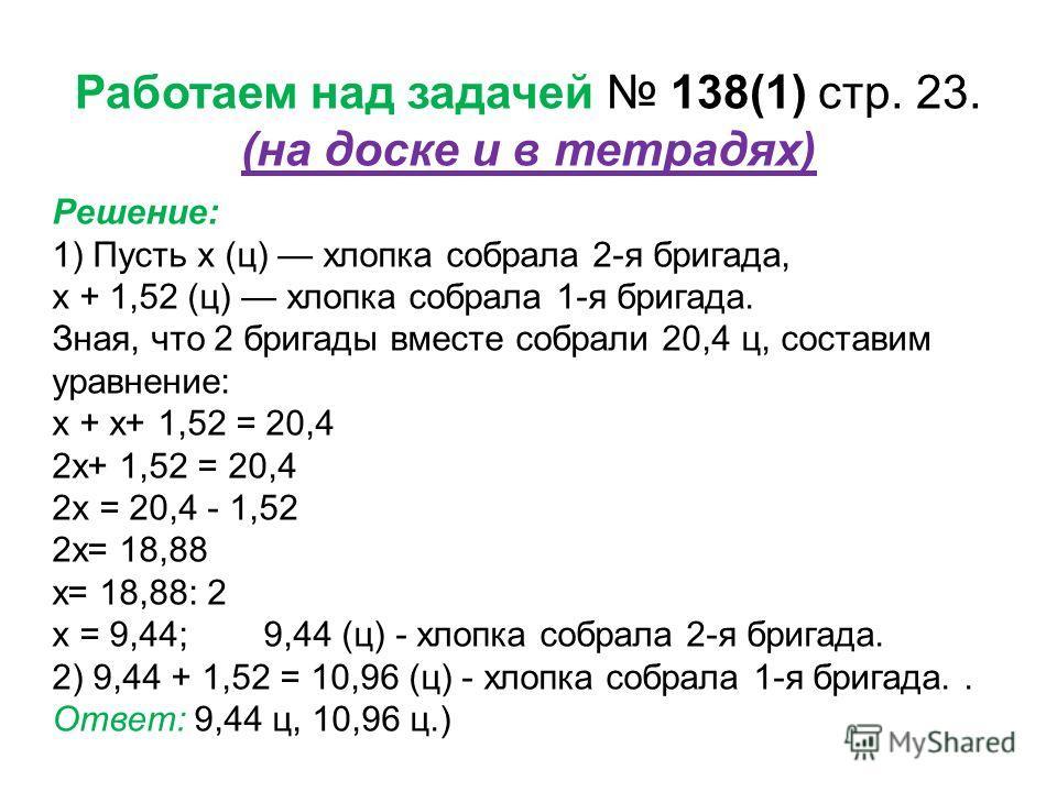 Историческая минутка Великий русский математик Пафнутий Львович Чебышев занимался изучением свойств простых чисел. Он доказал, что между любым натуральным числом, большим 1, и числом, вдвое большим, всегда имеется не менее одного простого числа. Пров
