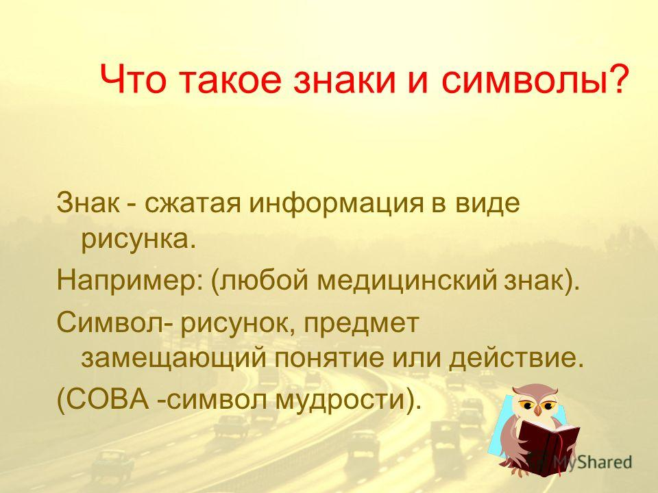 Тимур Мацураев ` Жизни Путь` Бесплатно