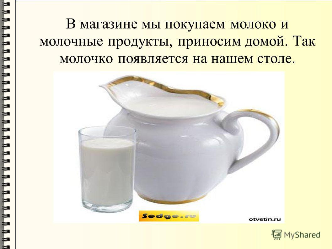 Как сделать чтобы быстро прибывало молоко