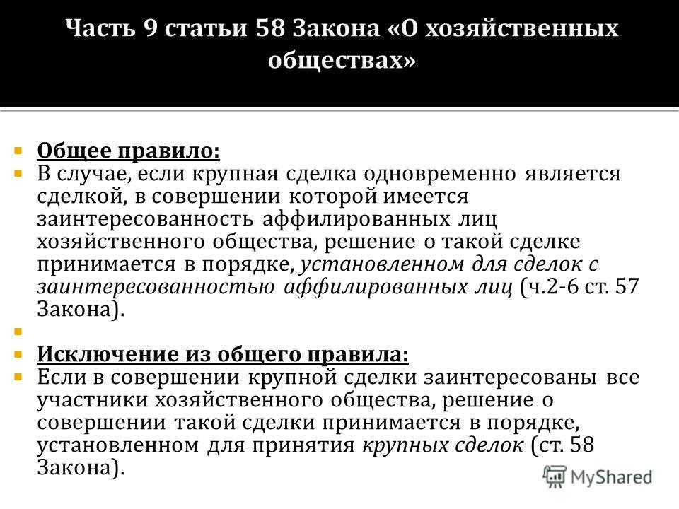 Единый Центр Документов Санкт-Петербург, Красного Текстильщика, 10-12
