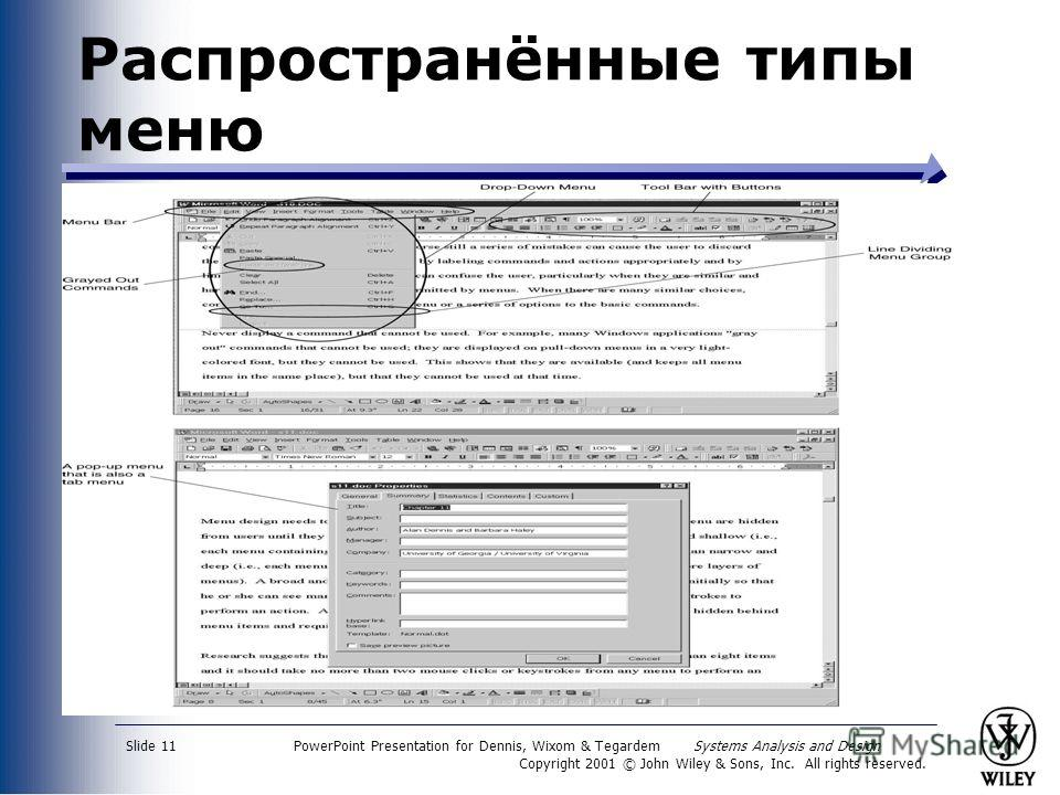 PowerPoint Presentation for Dennis, Wixom & Tegardem Systems Analysis and Design Copyright 2001 © John Wiley & Sons, Inc. All rights reserved. Slide 11 Распространённые типы меню