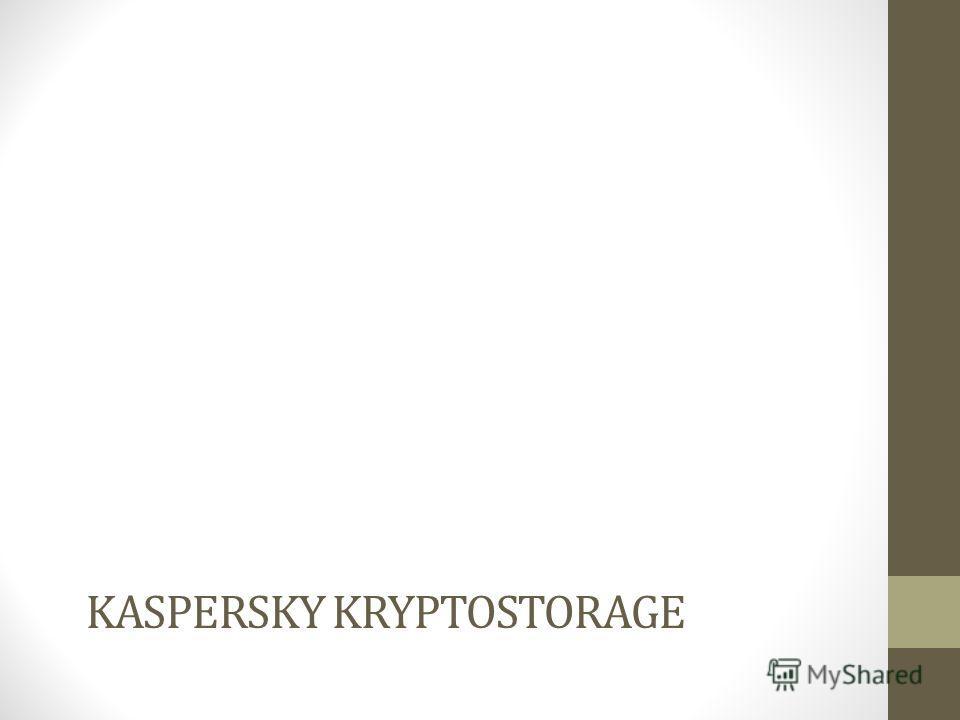 KASPERSKY KRYPTOSTORAGE