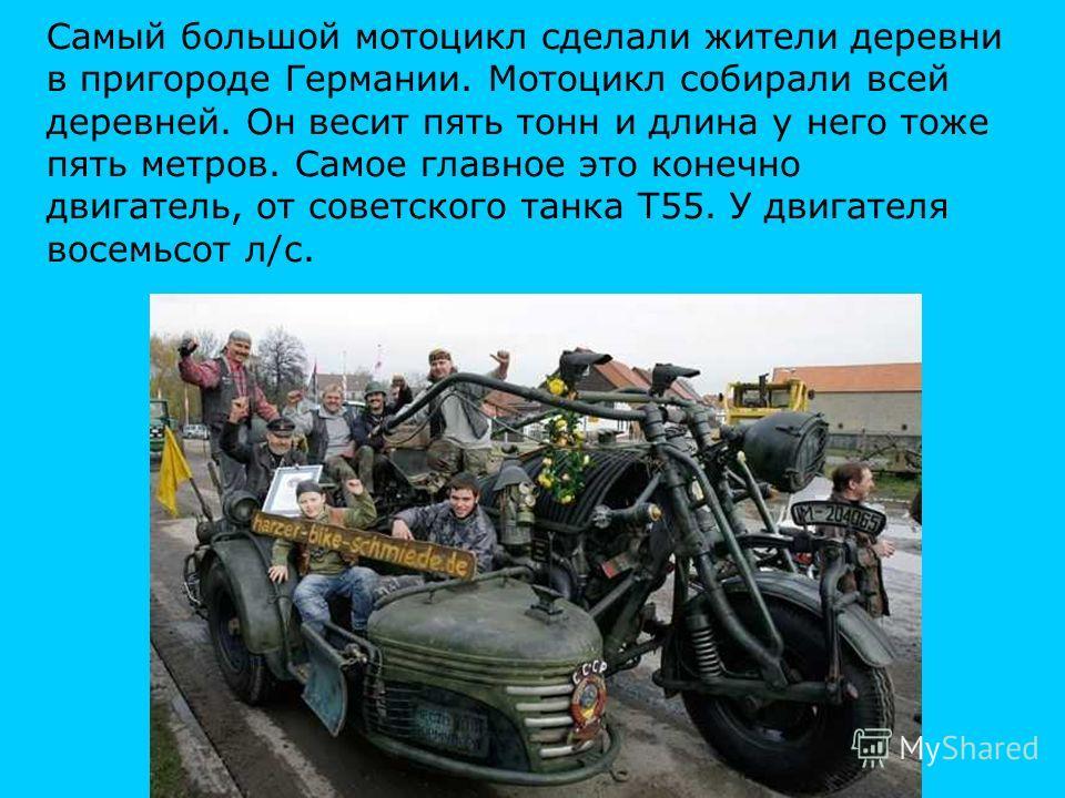 спортбайк мотоцикл с коляской