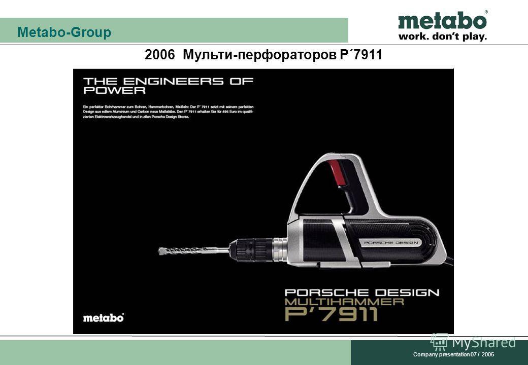Metabo-Group Company presentation 07 / 2005 2006 Мульти-перфораторов P´7911