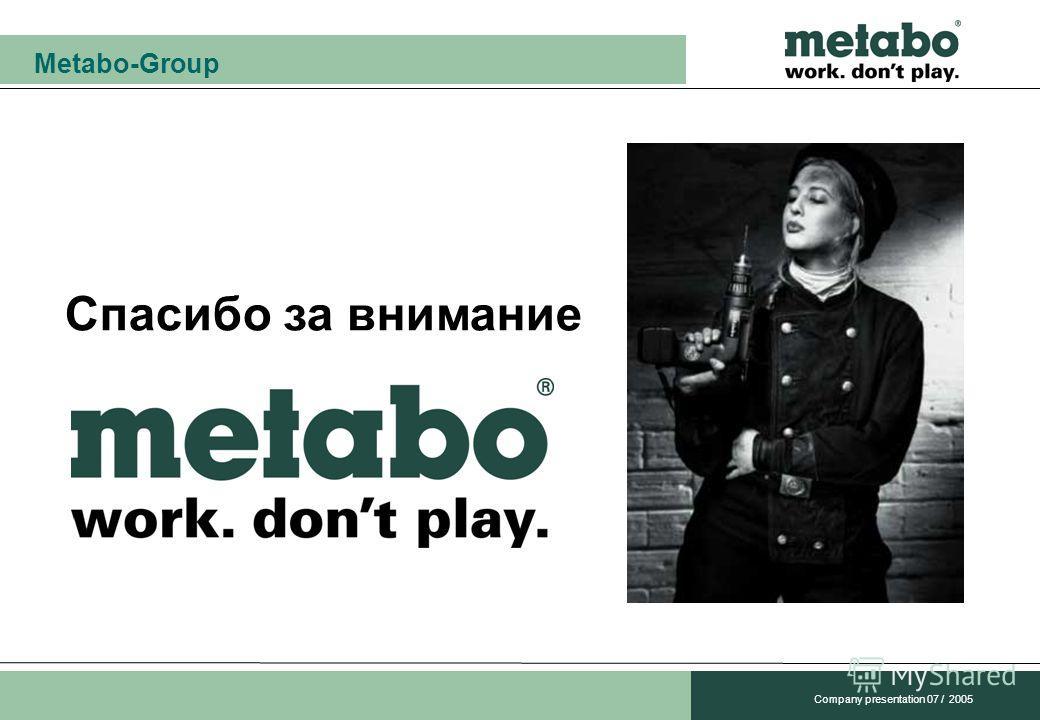 Metabo-Group Company presentation 07 / 2005 Спасибо за внимание