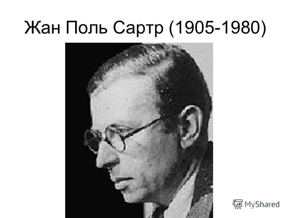 Жан Поль Сартр (1905-1980)