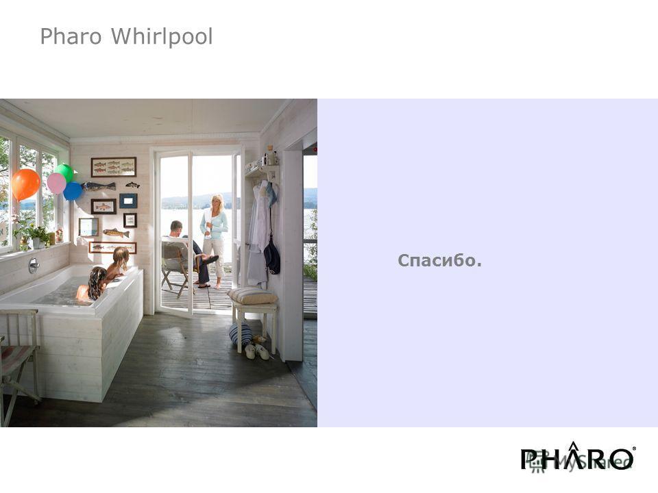 Pharo Whirlpool Спасибо.
