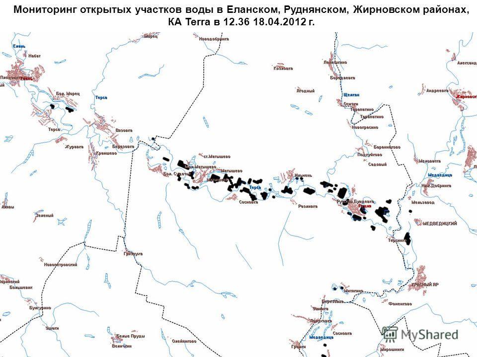 Мониторинг открытых участков воды в Еланском, Руднянском, Жирновском районах, КА Terra в 12.36 18.04.2012 г.