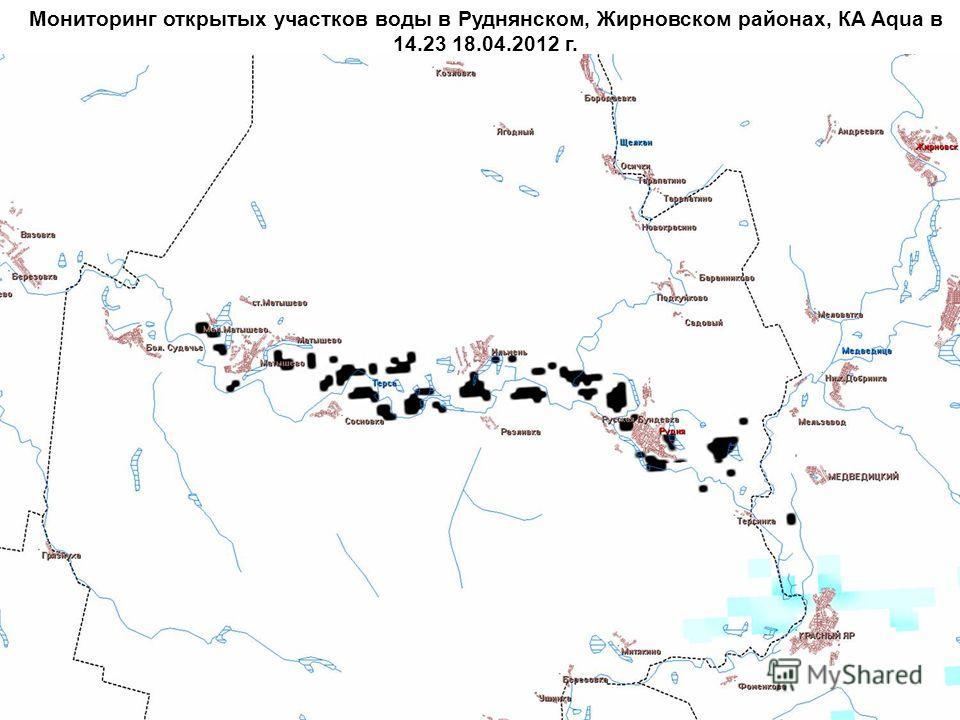 Мониторинг открытых участков воды в Руднянском, Жирновском районах, КА Aqua в 14.23 18.04.2012 г.