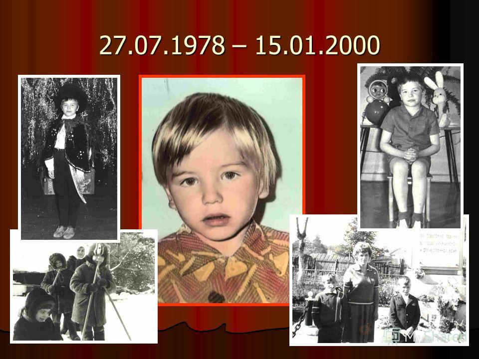 27.07.1978 – 15.01.2000