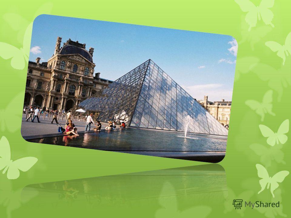 Лувр огромен, как город. Только в его художественной галерее более 400 тысяч экспонатов.