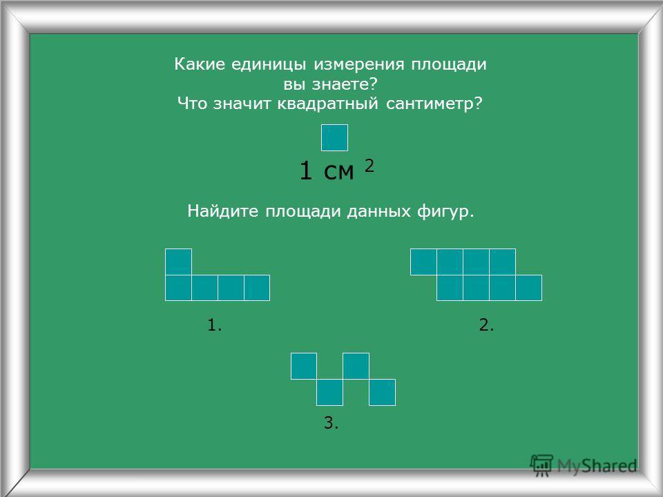 Периметр Р= (6+4)х2 = 20 см Р= (6+4)х2 = 20 см Формула периметра? Р= (а+в)х2 Р= (а+в)х2