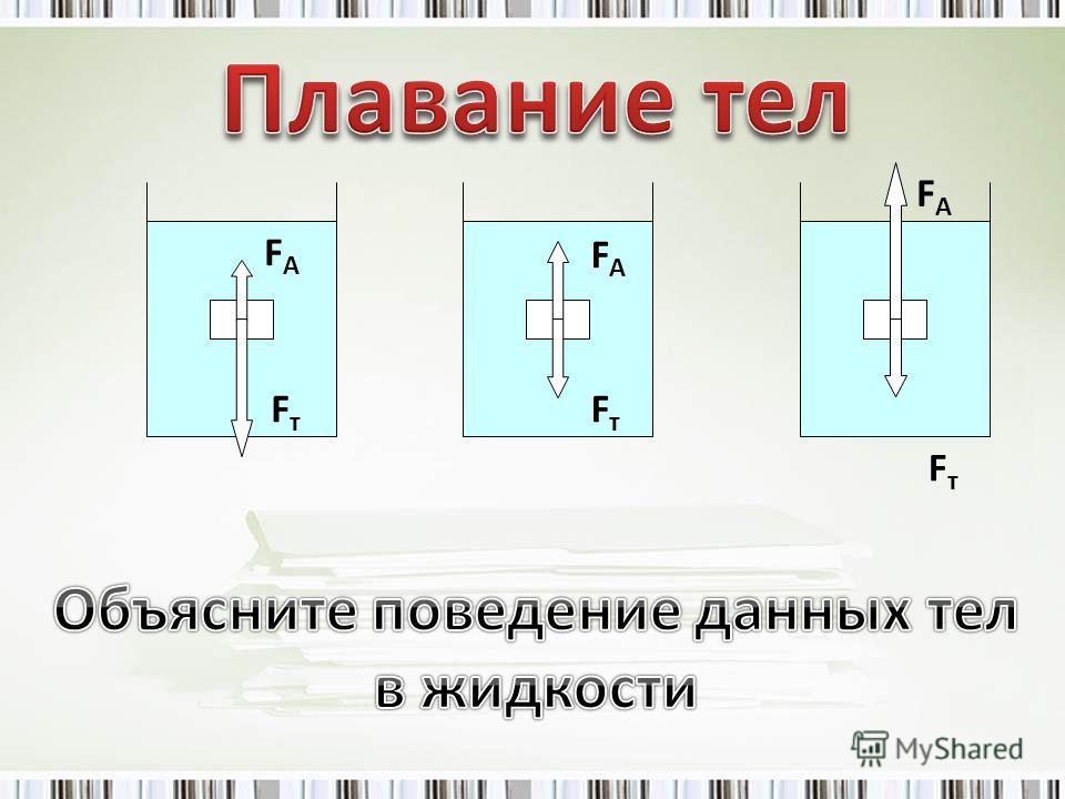 FтFт FАFА FтFт FАFА FАFА FтFт
