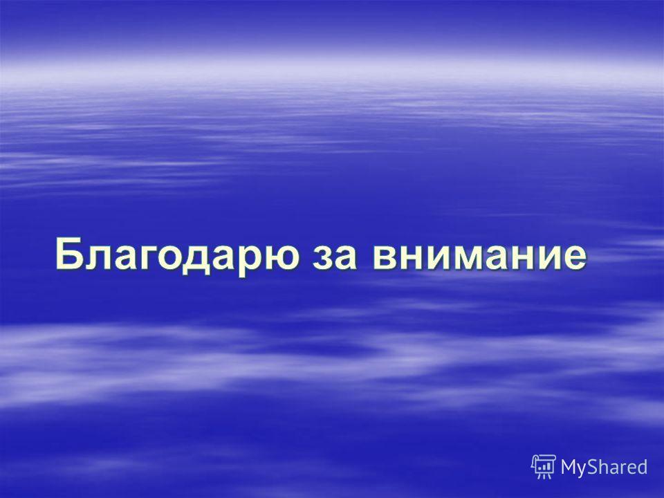 Сравнение результатов ЕГЭ в Волгоградской области в 2009 и 2010 году Предмет Месяц провед ения ЕГЭ Пода- но заявок ПринялиПорогМаксимальныйСредний участие (бал- лы) балл / чел. балл 20102009 2010200920102009 Русский язык Русский язык июнь138731316216
