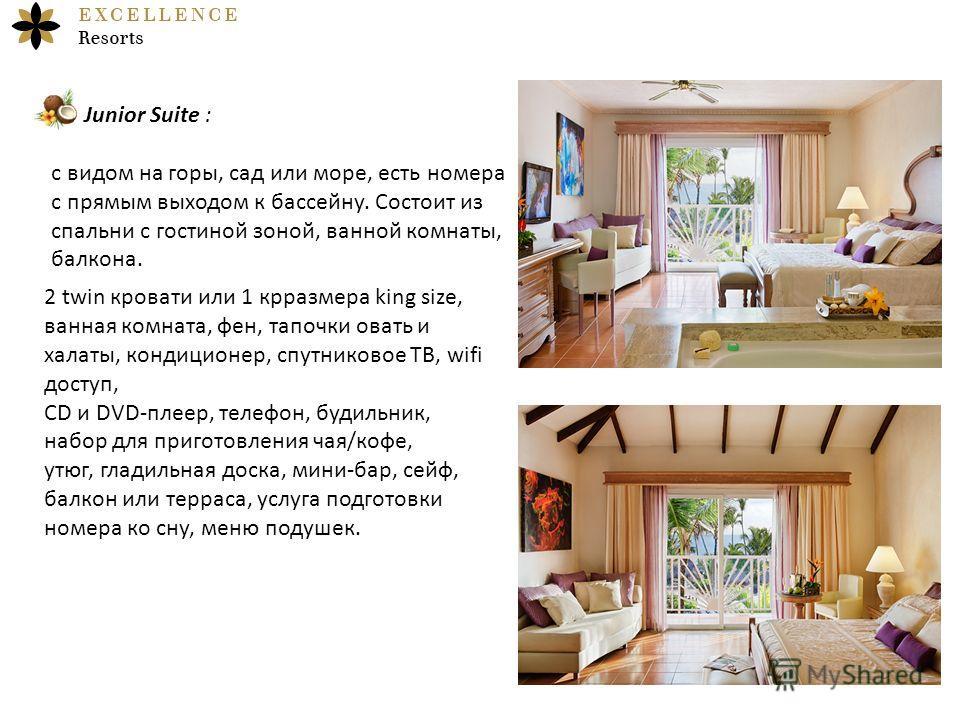 Junior Suite : с видом на горы, сад или море, есть номера с прямым выходом к бассейну. Состоит из спальни с гостиной зоной, ванной комнаты, балкона. 2 twin кровати или 1 крразмера king size, ванная комната, фен, тапочки овать и халаты, кондиционер, с