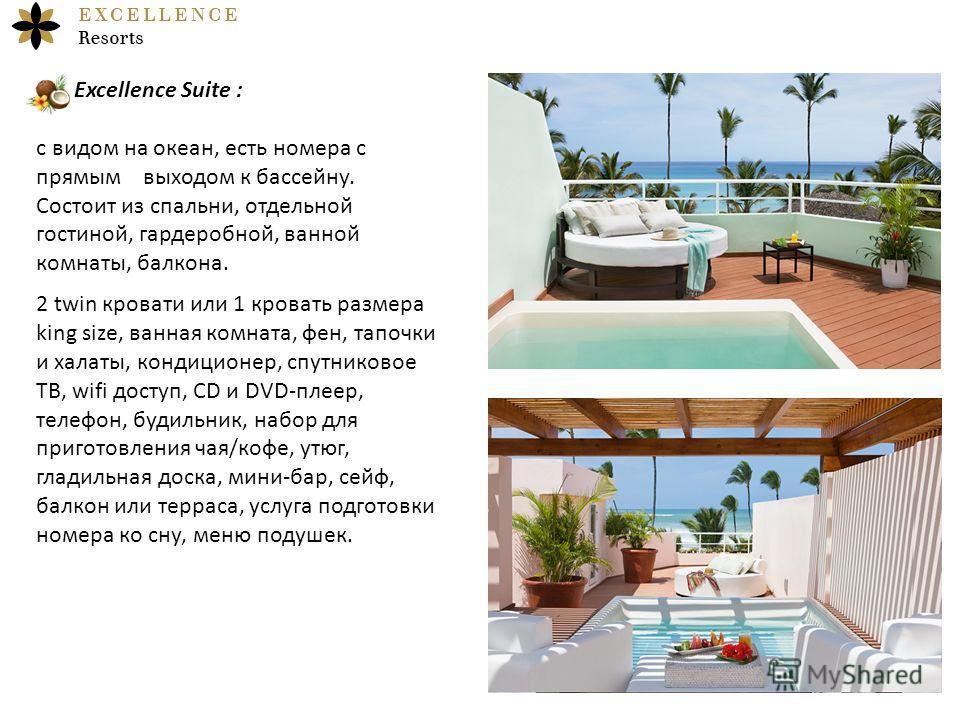 Excellence Suite : с видом на океан, есть номера с прямым выходом к бассейну. Состоит из спальни, отдельной гостиной, гардеробной, ванной комнаты, балкона. 2 twin кровати или 1 кровать размера king size, ванная комната, фен, тапочки и халаты, кондици