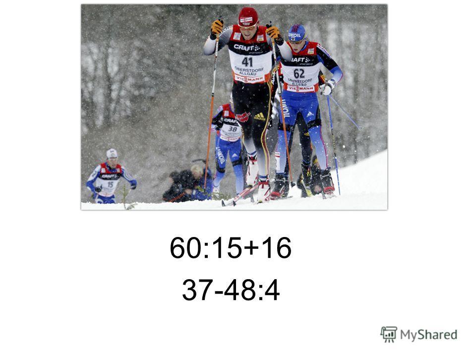 60:15+16 37-48:4