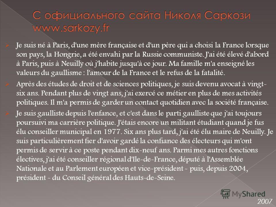 Je suis né à Paris, d'une mère française et d'un père qui a choisi la France lorsque son pays, la Hongrie, a été envahi par la Russie communiste. J'ai été élevé d'abord à Paris, puis à Neuilly où j'habite jusqu'à ce jour. Ma famille m'a enseigné les