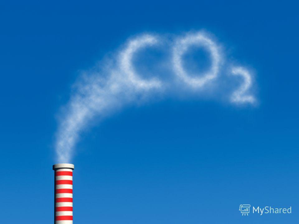 Б) Углекислый газ – СО 2 - газ (0,03% в воздухе) - газ (0,03% в воздухе) - без цвета и запаха - без цвета и запаха - в 1,5 раза тяжелее воздуха - в 1,5 раза тяжелее воздуха - не поддерживает горение - не поддерживает горение - при давлении 60 атм. пр