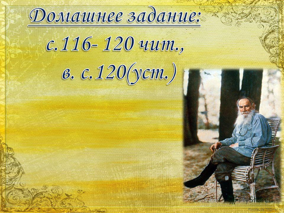 FokinaLida.75@mail.ru 9