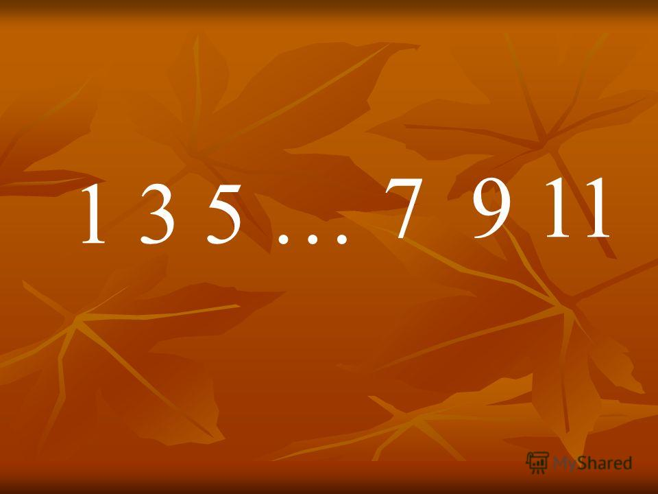 1 3 5 … 7 9 11