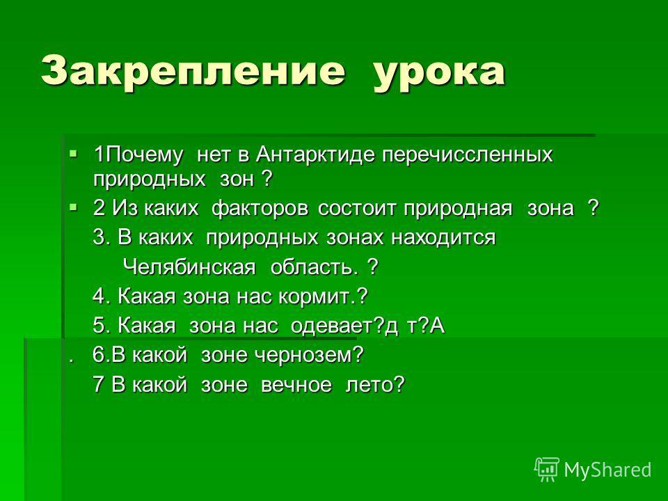 пампа прерия пампа прерия ПАМПА КЛИМАТПОЧВАФЛОРА