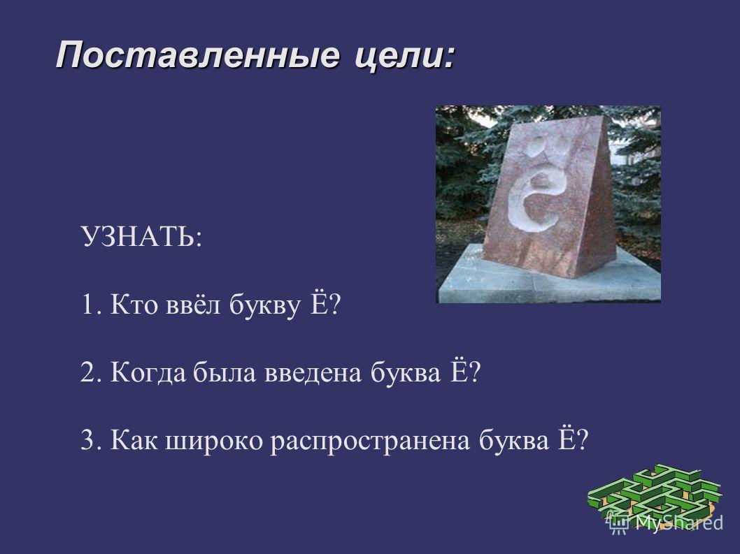 письмо буква е презентация 1 класс школа россии