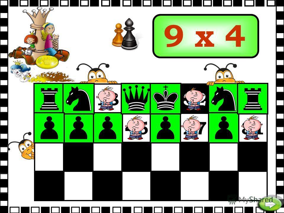 3 х 9 243218362728263 2124451535322812