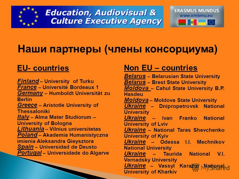 EU- countries Finland – University of Turku France – Université Bordeaux 1 Germany – Humboldt Universität zu Berlin Greece – Aristotle University of Thessaloniki Italy – Alma Mater Studiorum – University of Bologna Lithuania – Vilnius universitetas P