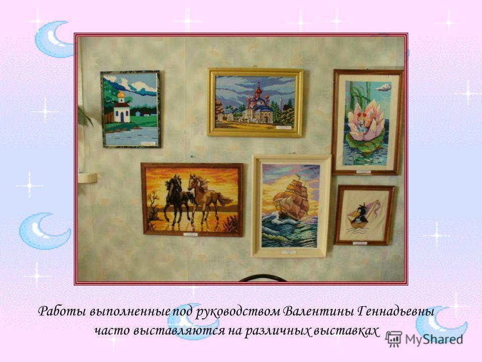Работы выполненные под руководством Валентины Геннадьевны часто выставляются на различных выставках