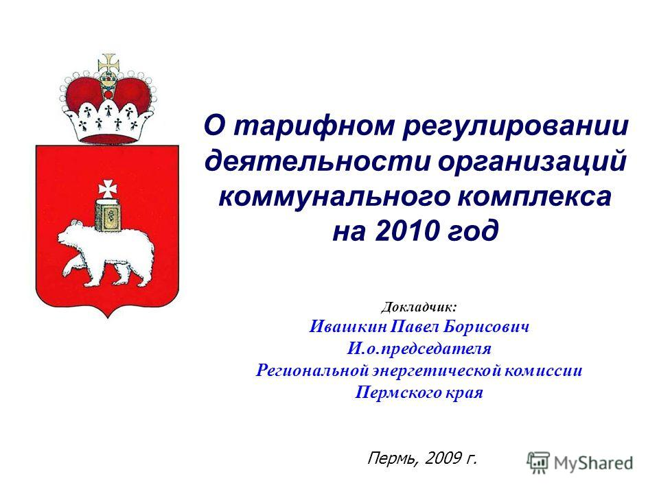 Приказ Минкомсвязи России Об утверждении Перечня сайтов