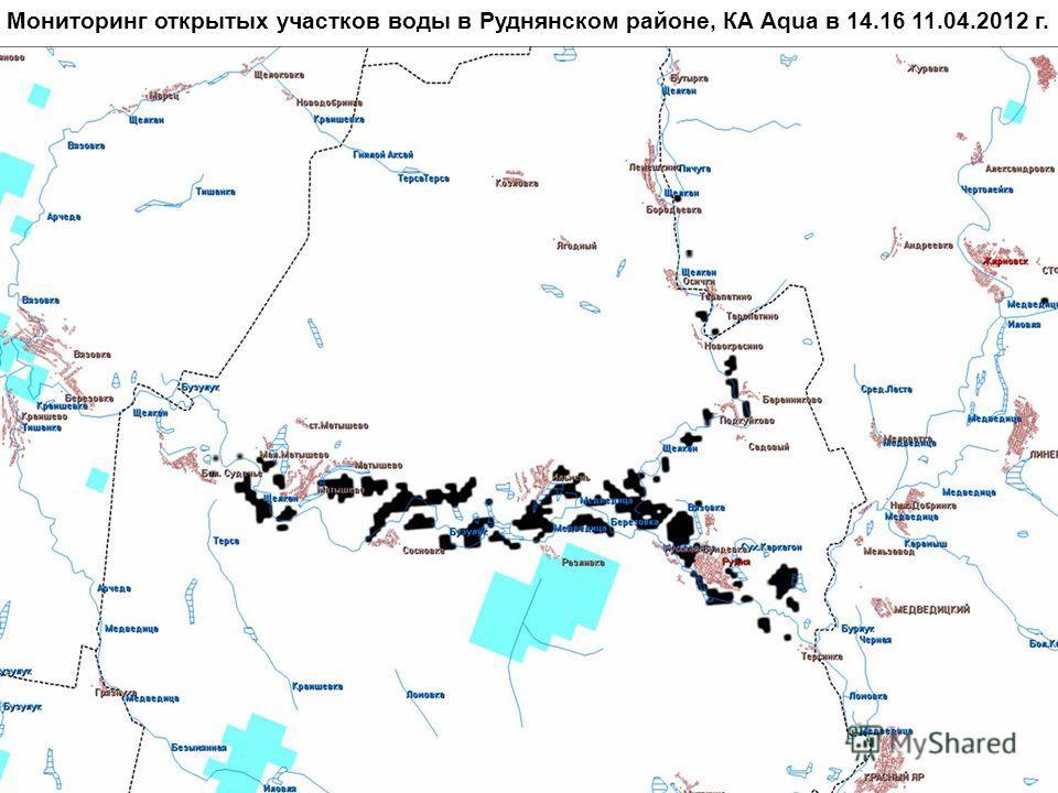 Мониторинг открытых участков воды в Руднянском районе, КА Aqua в 14.16 11.04.2012 г.