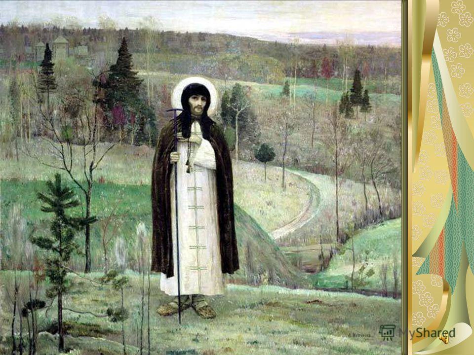 Видение отроку Варфоломею Одна из наиболее интересных работ художника создана в 1889 – 1890 гг.