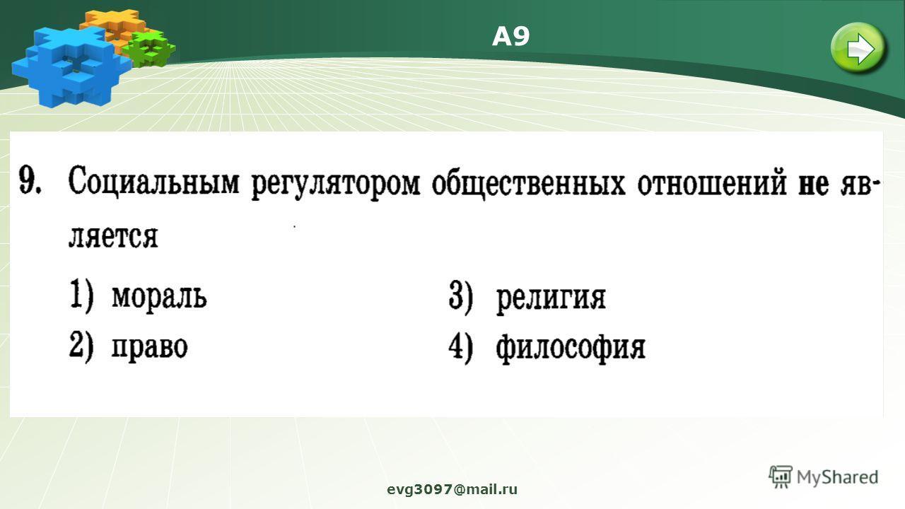 A9 evg3097@mail.ru
