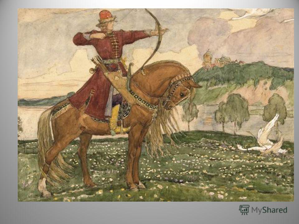 Он и дурак, и царевич; задания царей исполняет, молодых царевен из беды выручает..
