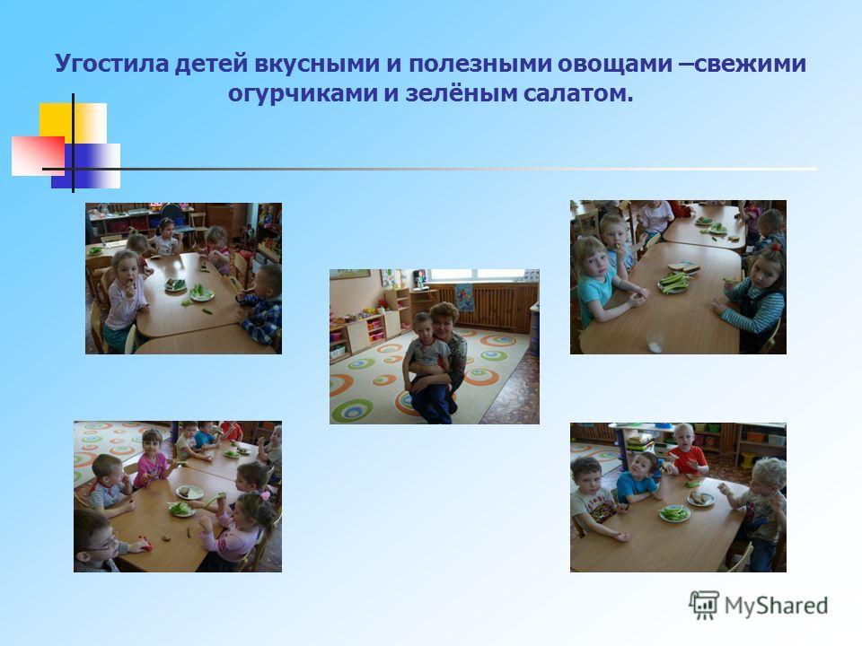 Нина Васильевна рассказала о комбинате: что выращивают в теплицах, как ухаживают за растениями, куда поступает готовая продукция.