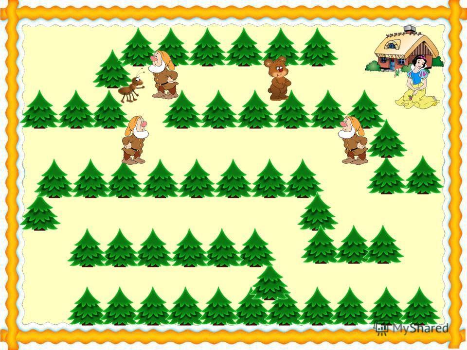 проверка Гномы собрали 56 грибов. Из них составляют лисички, остальные грузди. Сколько груздей нашли гномы? 3 7 __ 1) 56:73=24(л.) 2) 56-24=32(г.) Ответ: 32 груздя нашли гномы.