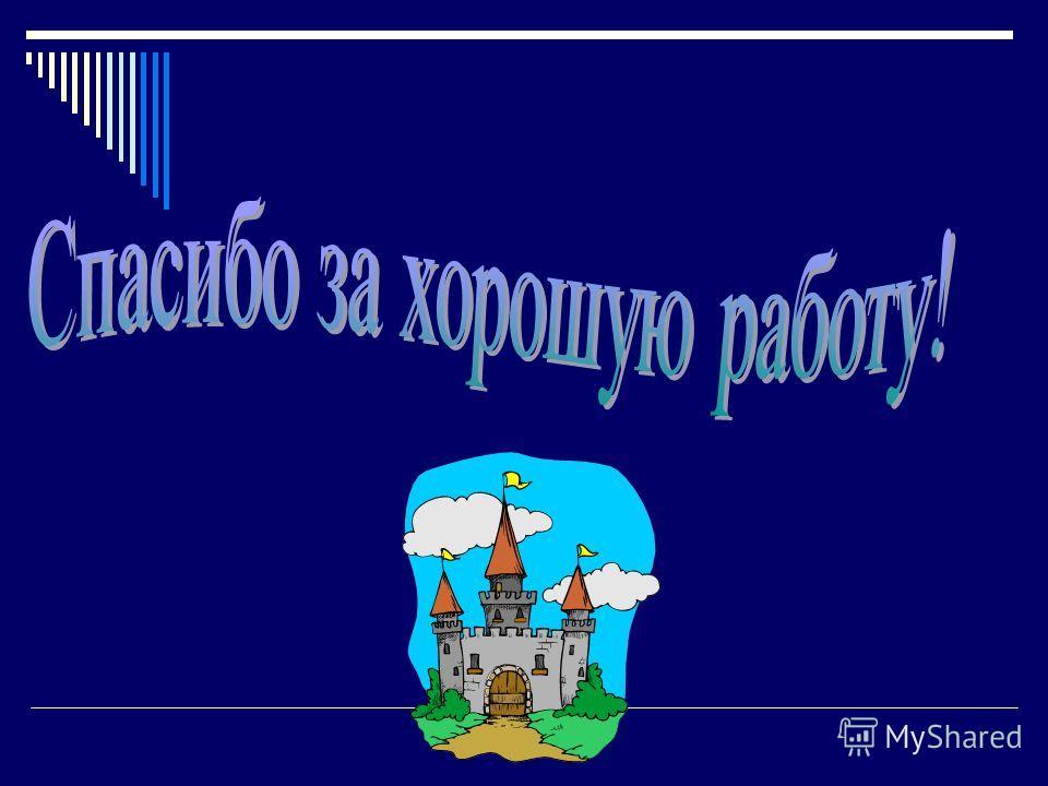 Кобелева О.Л.