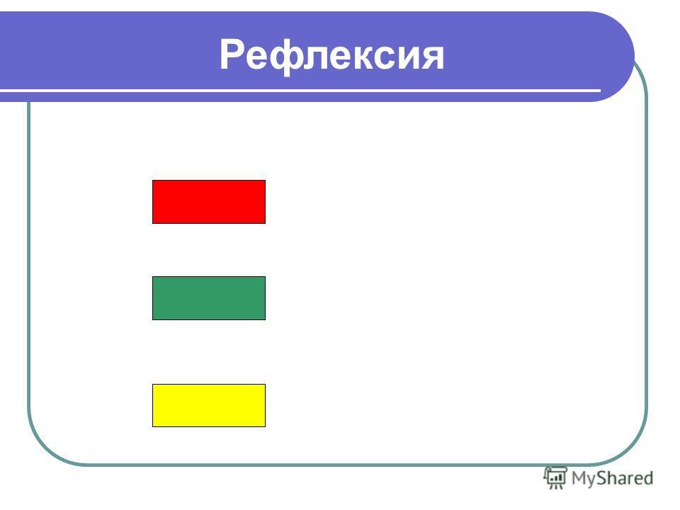 Домашнее задание. 711, 716 (в, г) стр.114; 632 (3,4) стр. 102.