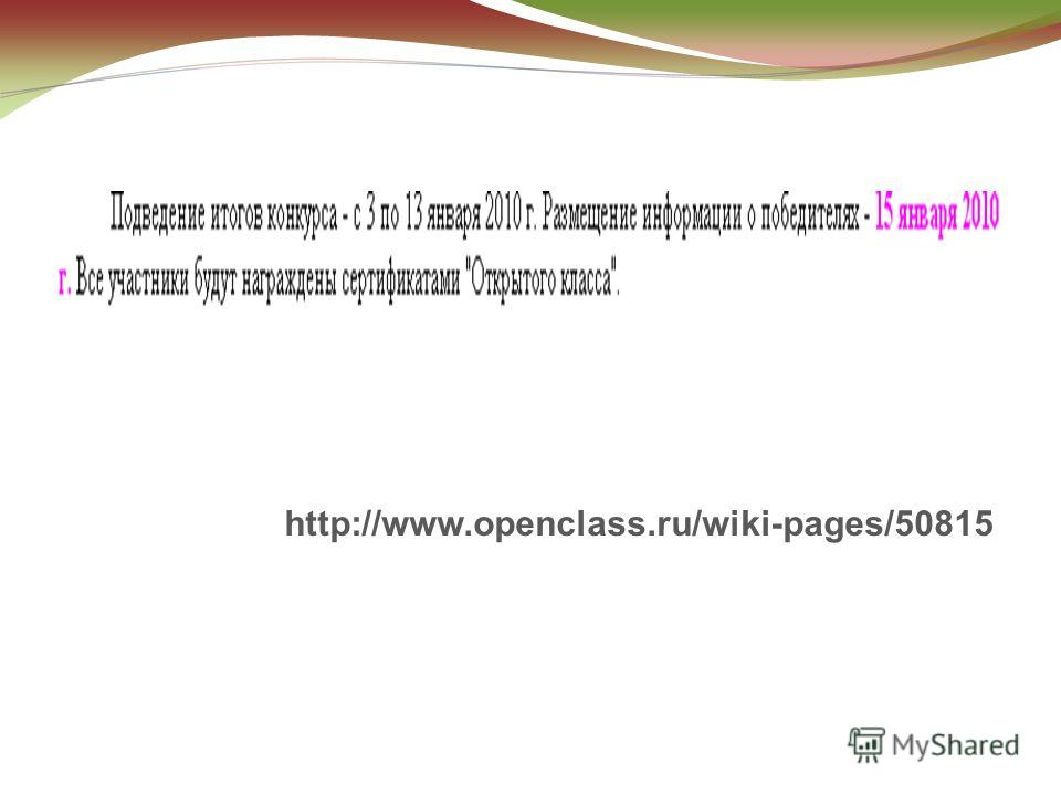 http://www.openclass.ru/wiki-pages/50815