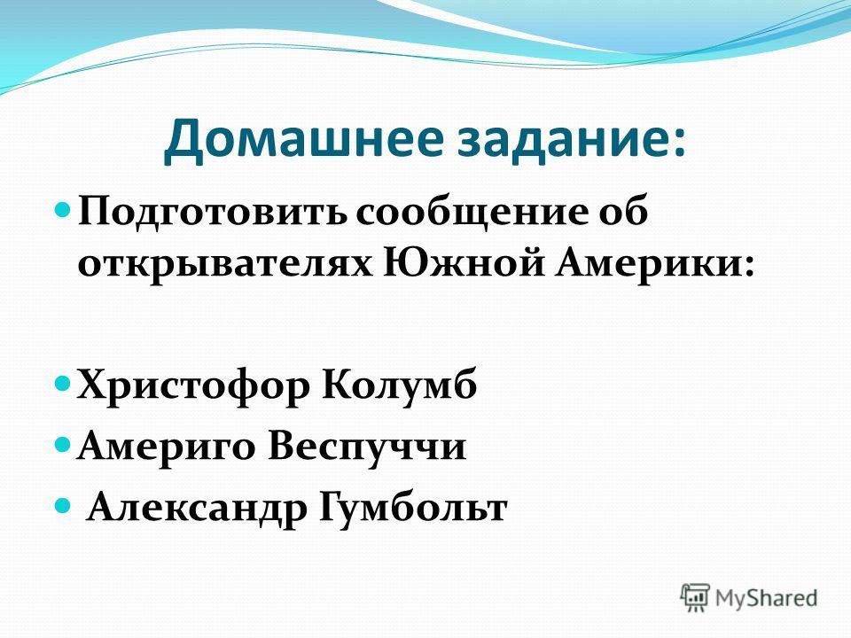 И. Крамской «Неизвестная»