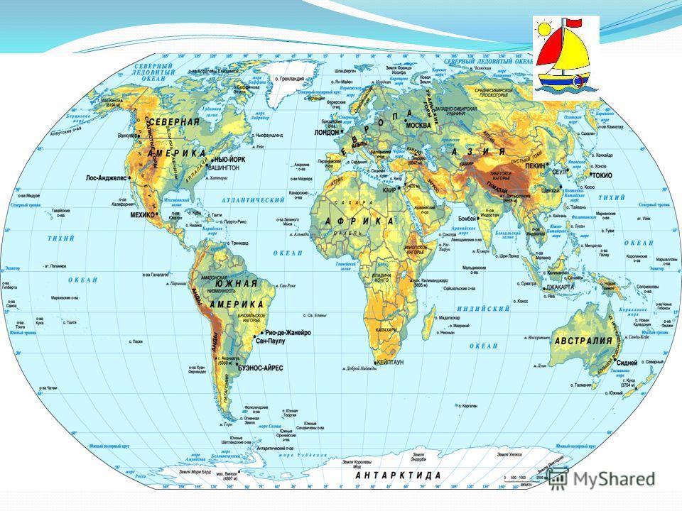Проблема Географическое положение материка? (адрес на физической карте мира)