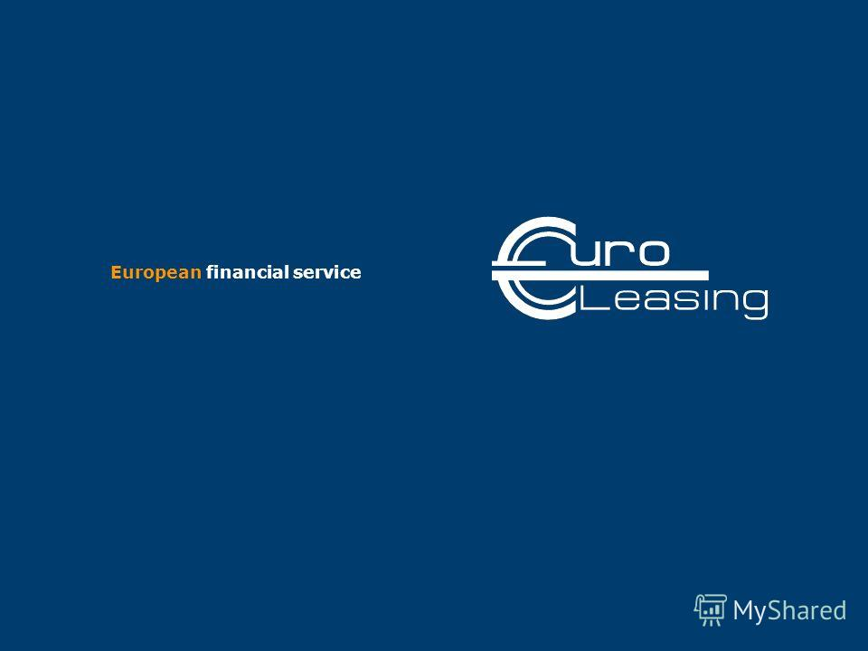 European financial service