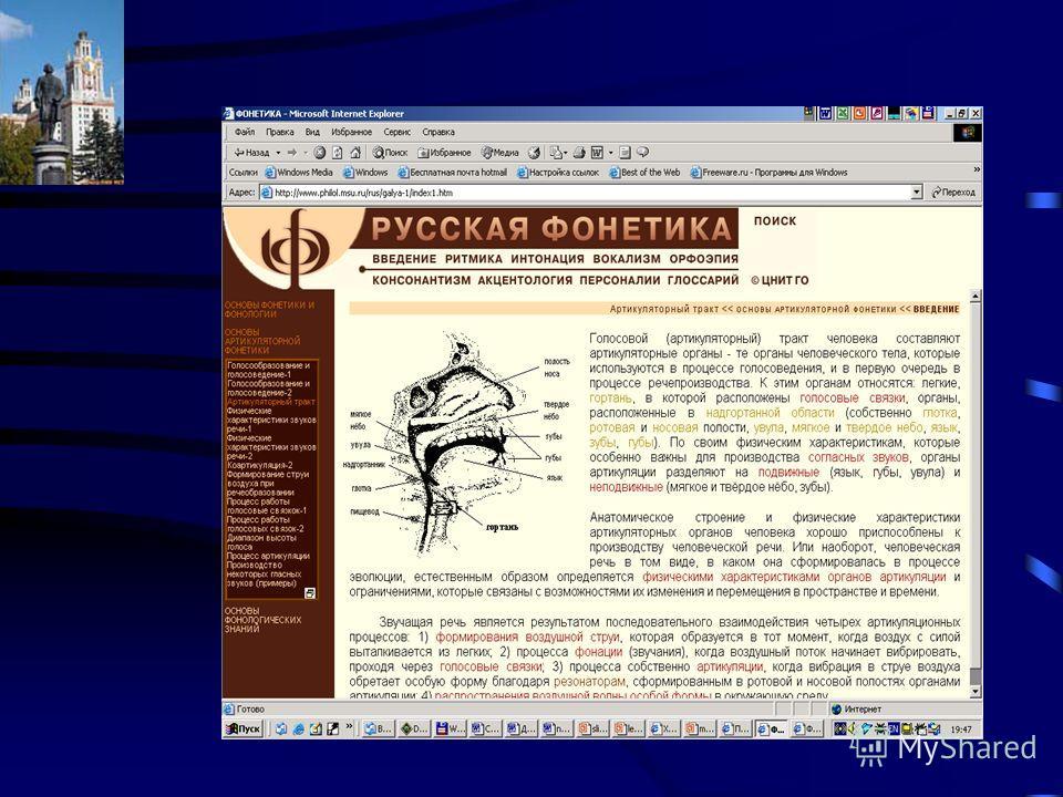 Научно-образовательные Интернет-проекты